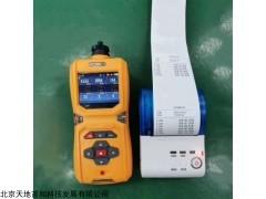手持式熔喷布PFE测试仪 不可与大型熔喷布检测仪结果对比