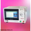 JC501-30L 智能門鎖防水檢測儀