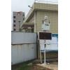 OSEN-6C 清远市政工地扬尘噪声监测