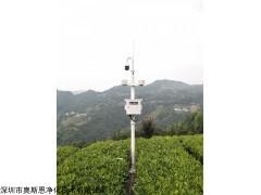 OSEN-QX 茶园的气象和土壤墒情自动监测设备支持太阳能供电