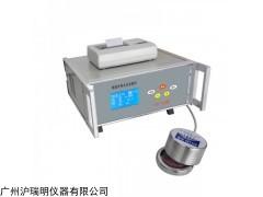 烘焙专用水分活度仪CB-S8无锡华科水分仪