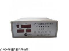 药品水活度测量仪AW-1A水分活度仪