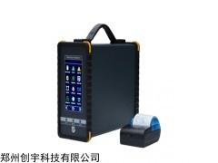 S360 手持式气体分析仪