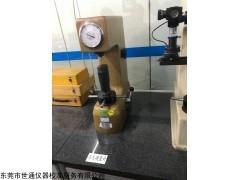 杭州儀器檢定計量中心,CNAS認可檢測