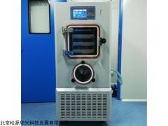LGJ-20F 血液冻干机