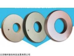 p8-60 P8料口罩焊接机用Φ 60压电陶瓷片