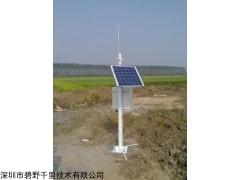 BYQL—DG03 土壤墑情監測系統/土壤水分測量儀咨詢