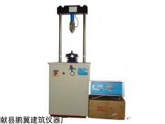 路面材料强度试验仪主机LD127-II