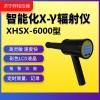 XHSX6000 辐射剂量率仪