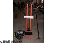 静力触探仪CLD-3