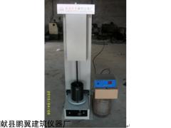 粗粒土电动击实仪XXPY-300