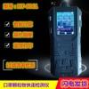 HT-6061 熔喷布过滤效率检测仪口罩阻尘虑检测