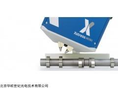 xsress3000 手提式X射線殘余應力分析儀