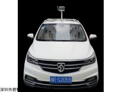 BYQL-AQMS 滁州帶CCEP認證移動式網格化空氣站