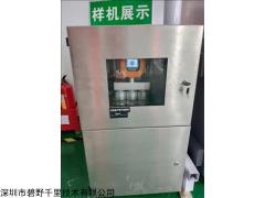BYQL-NOX 管道廢氣O2氮氧化物尾氣分析儀
