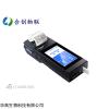 华高HG-X01 华高毛发毒品快速检测仪 外观小巧实用