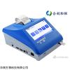 华高HG-1000T 便携式毛发毒品快速检测仪杜绝造假
