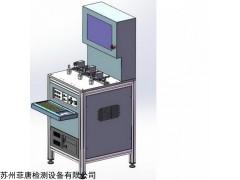SA6005 铰链转轴扭力寿命试验机