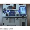 地质工程常用求积仪KP-21C