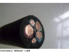 MVV32-0.6/1KV矿用阻燃电力电缆