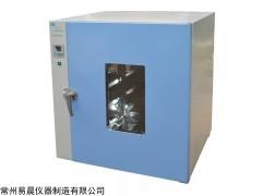 aqm-106 安全帽高温预处理箱