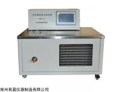 AQM-107 安全帽低温恒温水浸泡预处理箱
