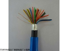 MHYBV-1×47/0.43煤矿用通信电缆