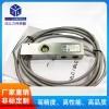 1-HLBC1/1.1t-1 化肥厂称重1100kg称重传感器
