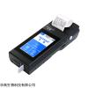 华高HG-X01便携式毛发毒品检测设备