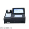 HG-100F 华高手持式毛发毒品检测设备量子点荧光技术