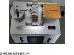 FT-6200 FPC排线弯折挠曲测试机