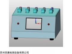 FT-6205 五工位FPC排線彎折撓曲測試機