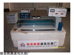 电动铺砂仪LD-138