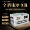 大泽动力控标投标便携式TOTO6厂家