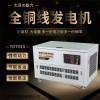 大泽动力控标投标交流TOTO60厂家