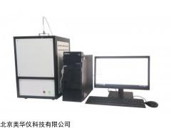 MHY-30186 自动固体物质相对自燃温度试验仪