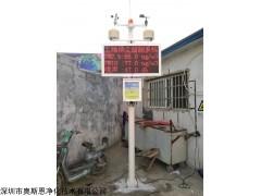 OSEN-6C 深圳宝安区开展建筑工地扬尘污染在线监控百日攻坚战