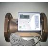 型号:KM07-MULTICAL602 卡姆鲁普热量计(DN65)