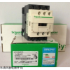 四惠厂家LC1-D25M7C交流接触器
