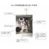 BYQL-VOC 厂区非甲烷总烃VOC连续排放系统