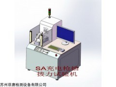 1220SC 新能源充电枪插拔力试验机