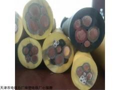 生产UGF高压橡套电缆3*50