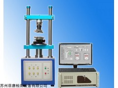 SA7000 PCB板压力寿命试验机