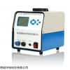 LB-120F(GK) 高負壓顆粒物PM2.5采樣器中流量