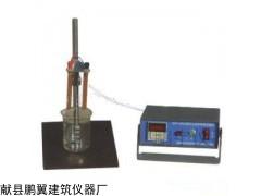 国标乳化沥青电荷仪WXT-0653