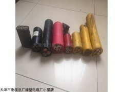 国标MY矿用橡套软电缆