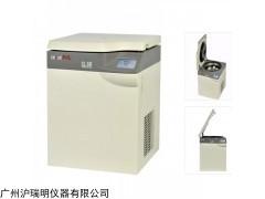 CL8R超大容量冷冻离心机 触摸屏离心仪
