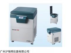 疫苗离心分散器L720R-3超大容量冷冻离心机