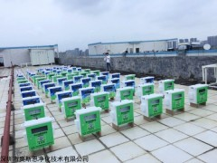 OSEN-6C 宜昌大气颗粒物在线监测系统扬尘污染监控平台