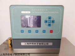 QYGDH-0510 高精度低溫恒溫水槽價格